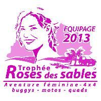 logo_RDS_equipage_2013_1.jpg